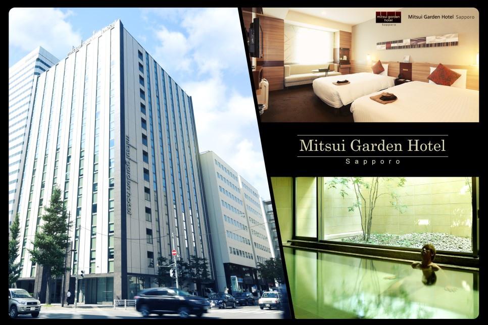 mitsui_garden_hotel.jpg