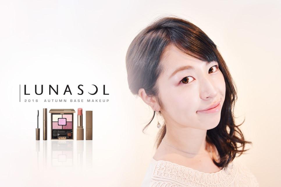 效果滿分!讓戀愛運直線上升的日本流行美妝體驗