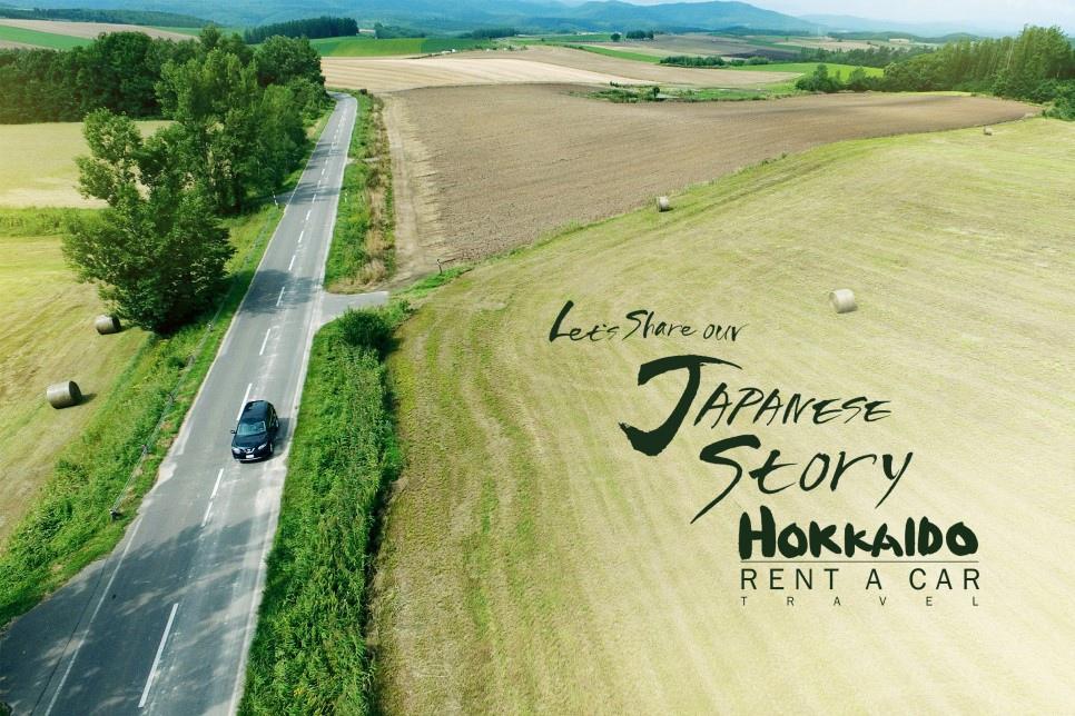 北海道都想去哪裡?去日產租車選一台帥氣車款到日本最北端兜風旅行吧!