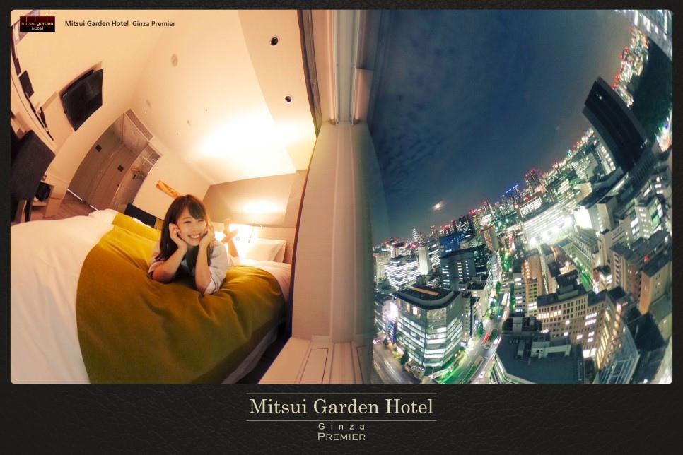 東京夜景一覽無遺的飯店 三井花園飯店銀座普米爾