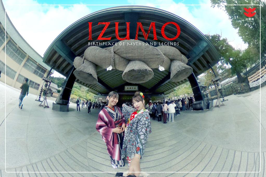 IZUMO01.jpg