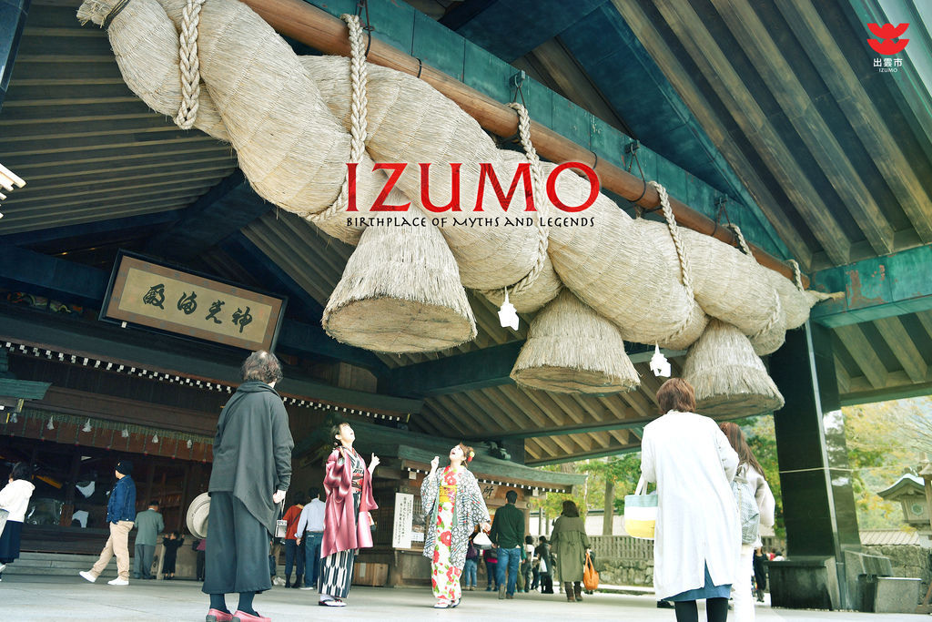 IZUMO02.jpg
