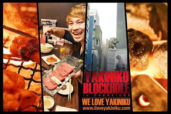 YAKINIKU_BLOCKHOLE.jpg