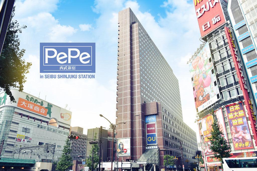 Pepe01.jpg