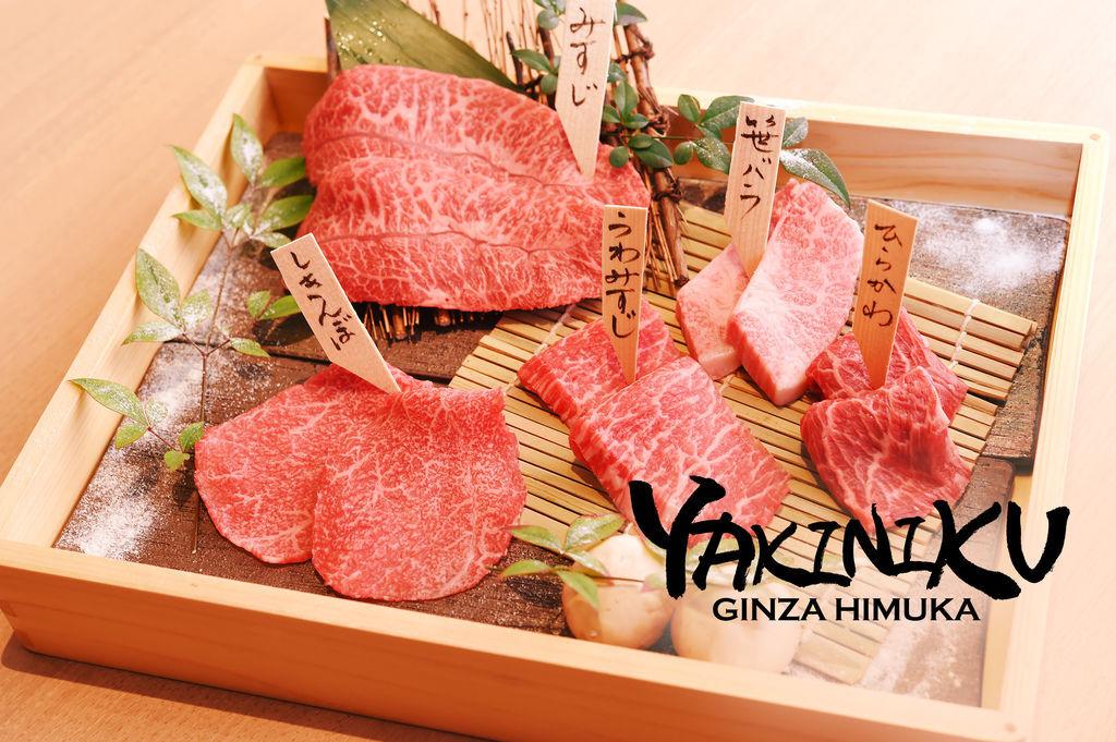 GINZA HIMUKA01.jpg