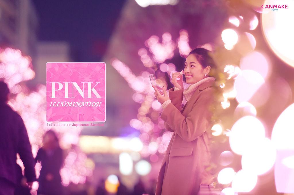 Canmake_Pink.jpg