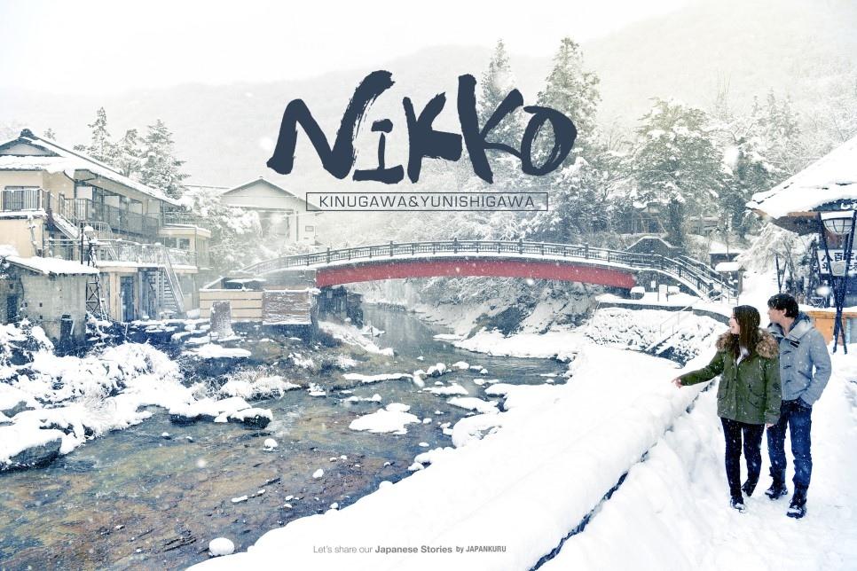 Nikko.jpg