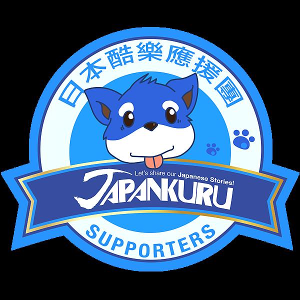 JK_Supporters_Emblem04.png