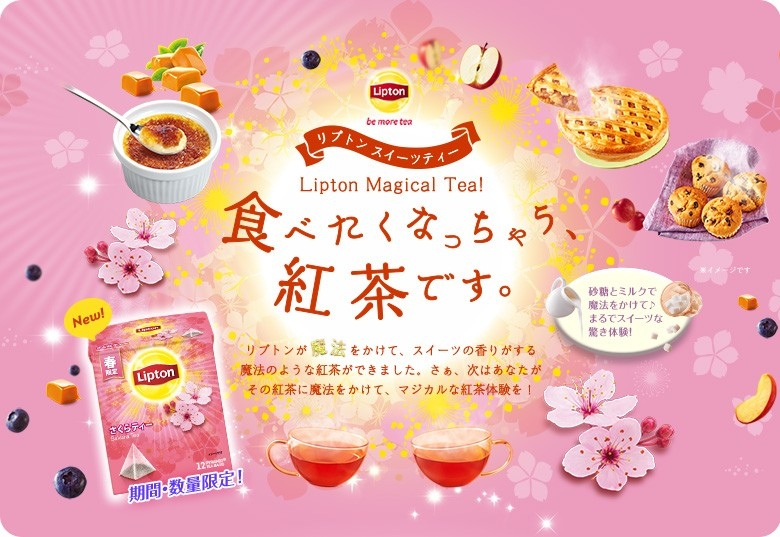 lp_flavor_01_1.jpg