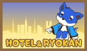 JK_Hotel&Ryokan.jpg