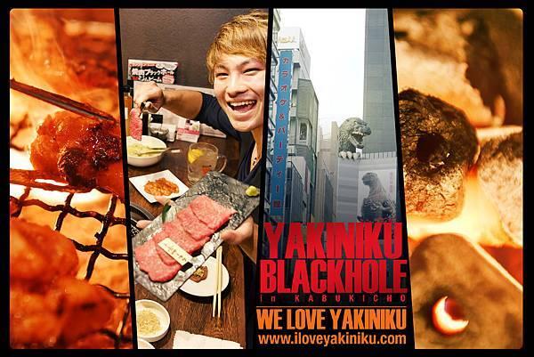 YAKINIKU BLACKHOLE