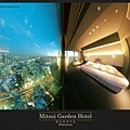 Matsui Garden Hotel Nagoya.jpg