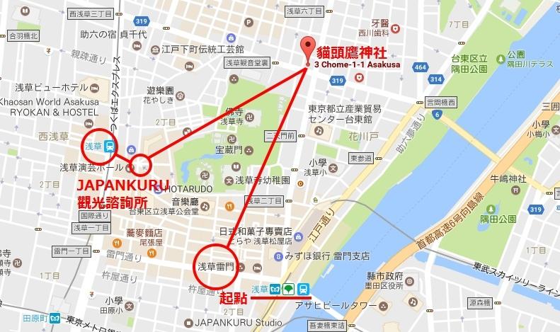 淺草地圖.jpg