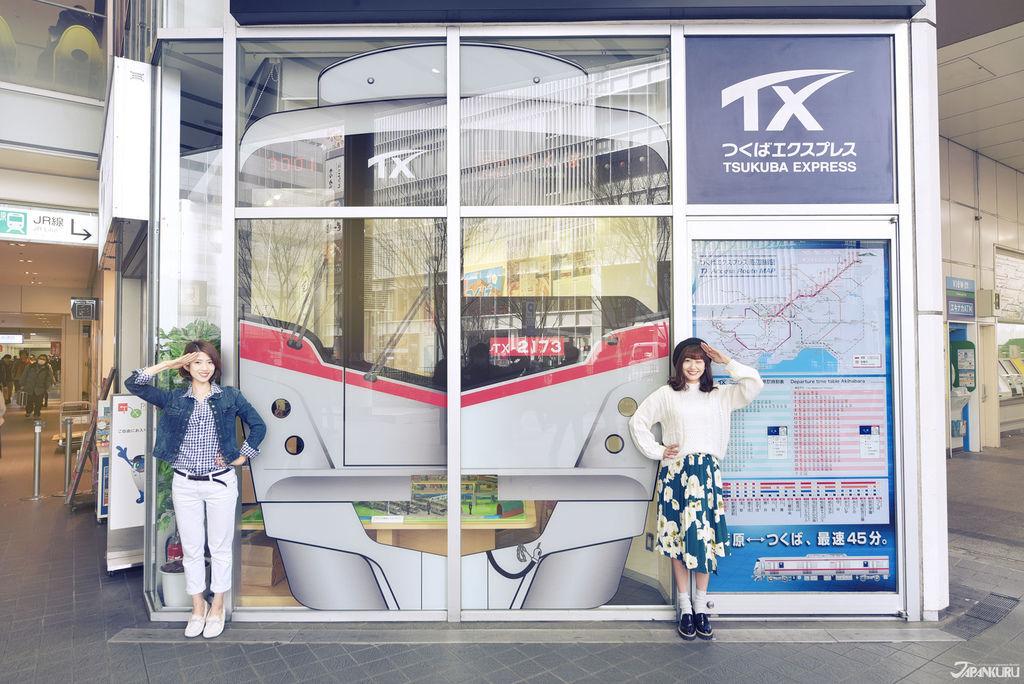 Tsukuba_CC10_OG.jpg