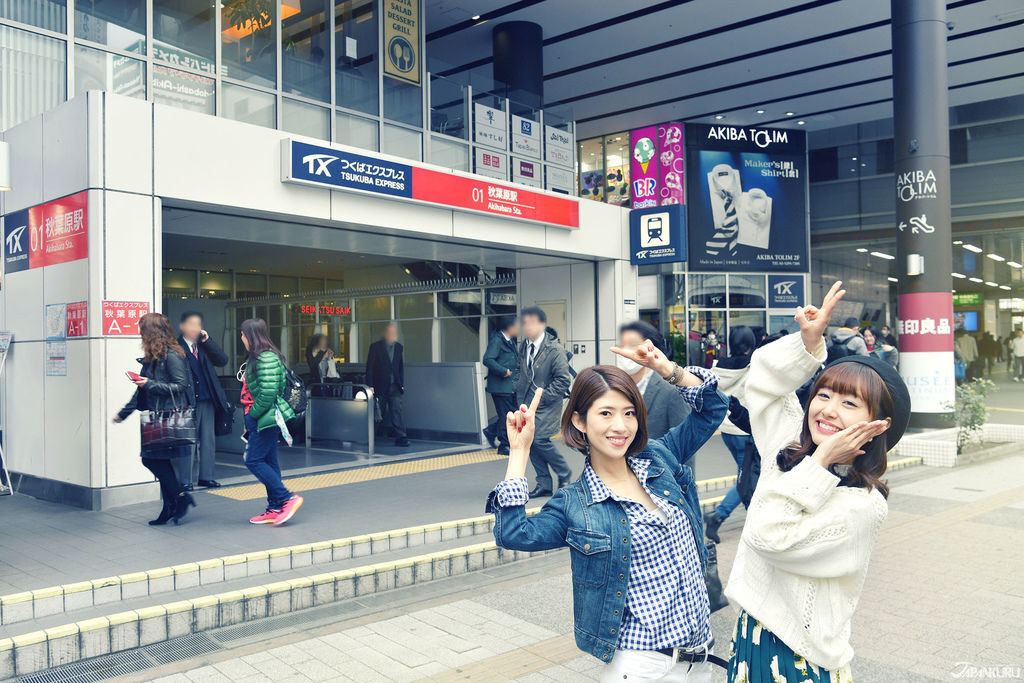 Tsukuba_CC01_OG.jpg