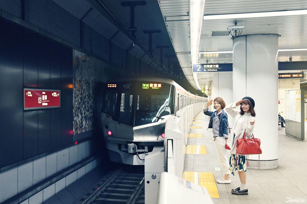 Tsukuba_CC09_OG_9.jpg
