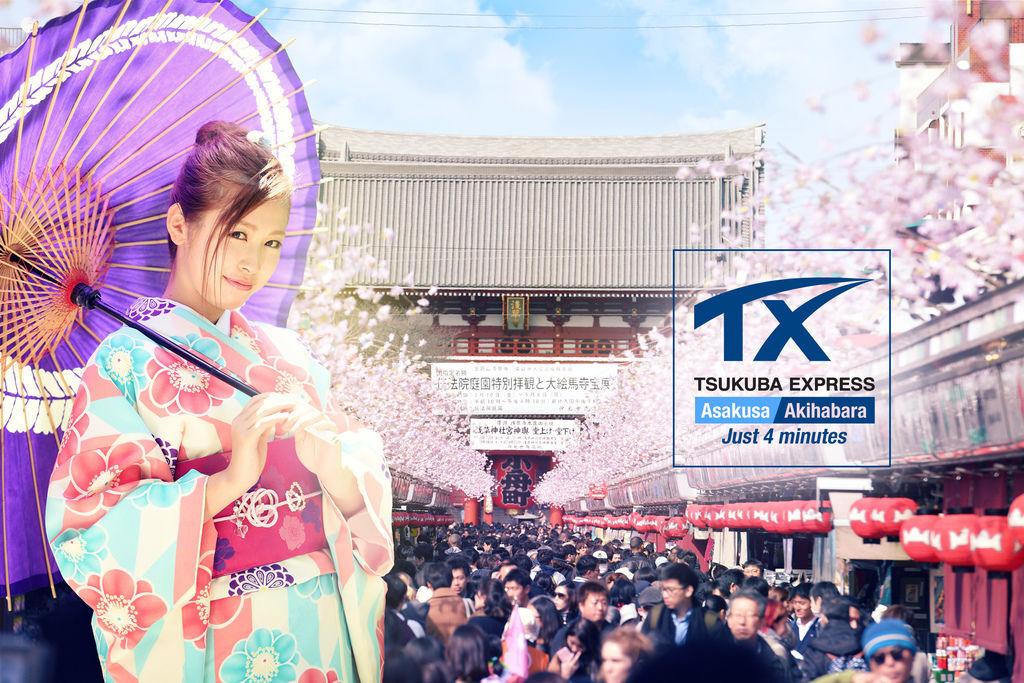 Tsukuba_02.jpg