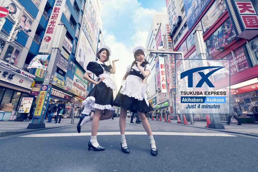 Tsukuba_01.jpg