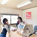 shikoku_CC12.jpg