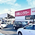 shikoku_CC14.jpg
