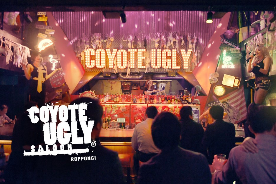 日本六本木推薦夜店 COYOTE UGLY SALOON