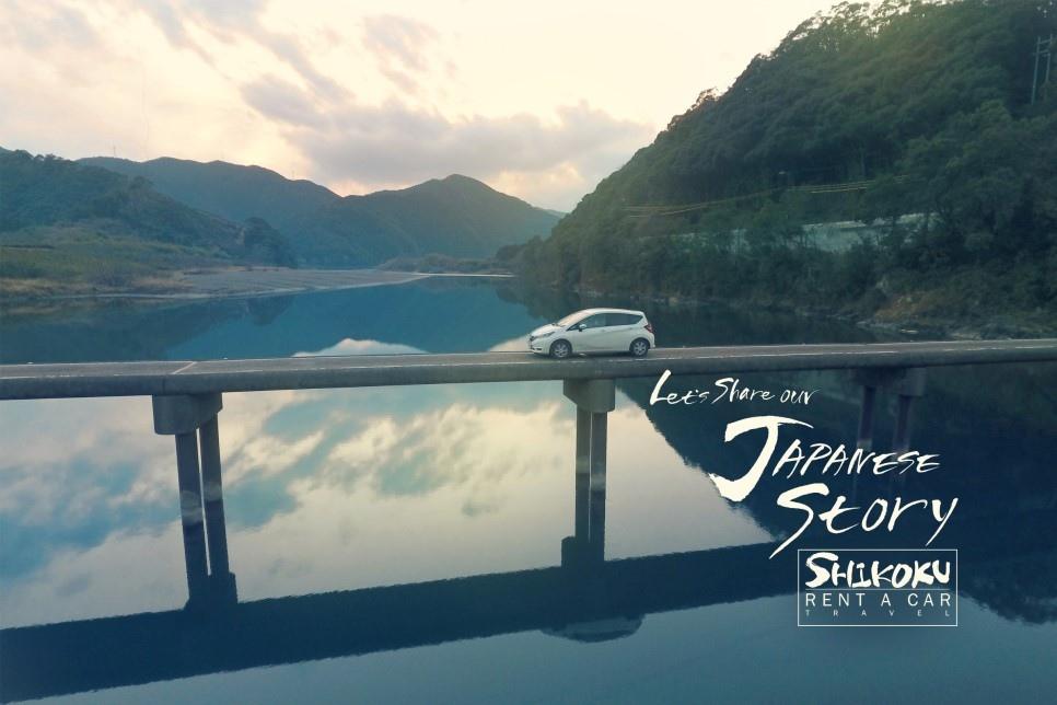 Nissan_Shikoku02.jpg
