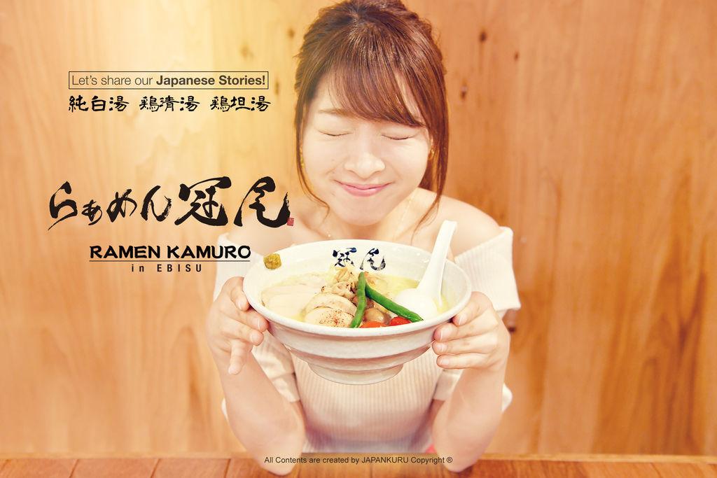 KAMURO.jpg
