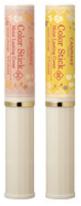 [日本美妆/CANMAKE] 一支多用!使用CANMAKE推荐遮瑕膏挑战小脸妆容 - 小颜妆教学