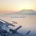 Rembrandt Hotel Kagoshima Resort.jpg