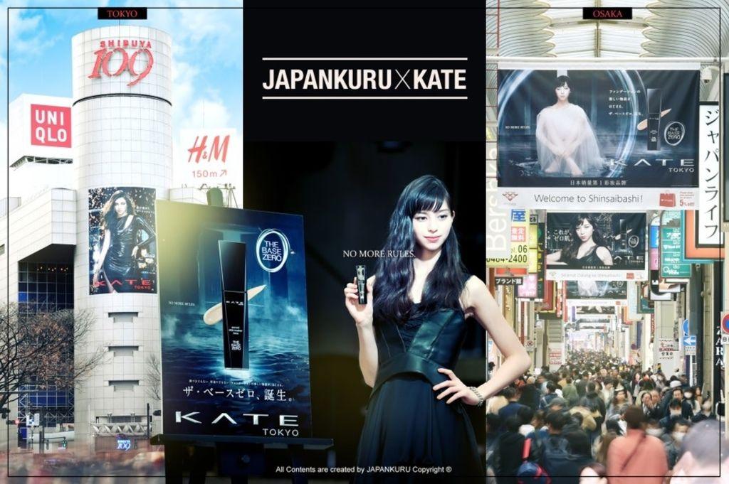 KATE_vol02.5.jpg