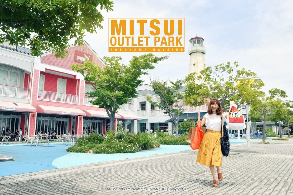 MITSUI_OUTLET_PARK.jpg