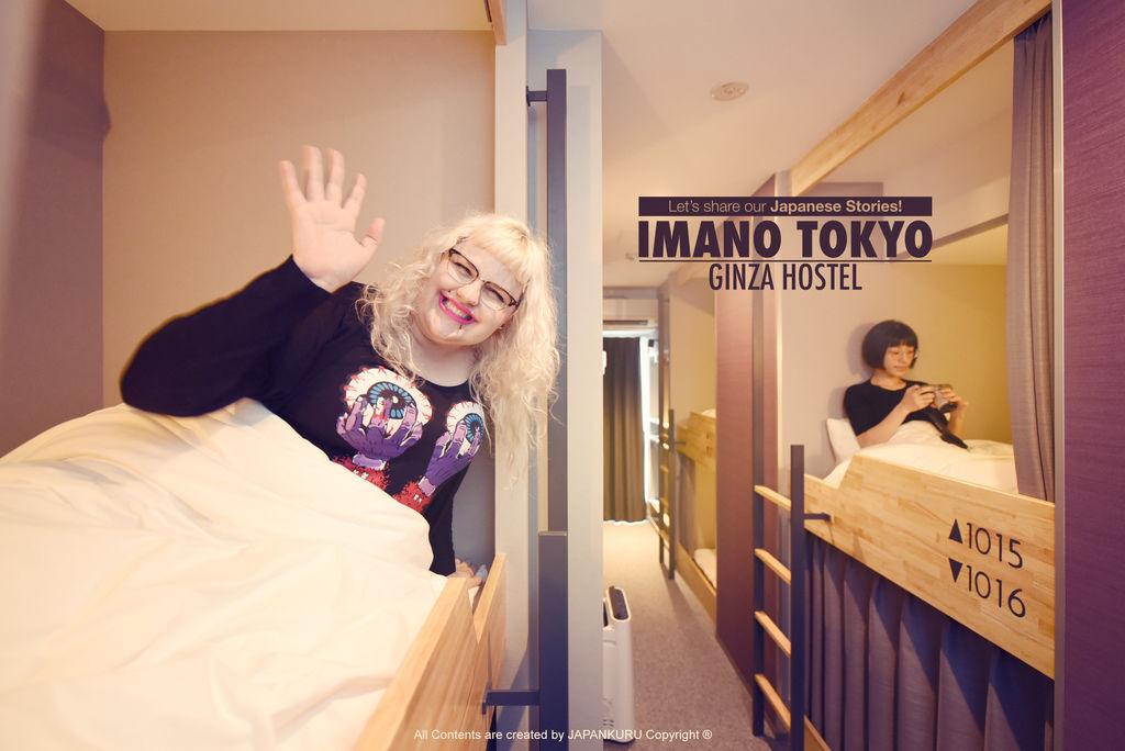 Imano_Tokyo_Ginza.jpg