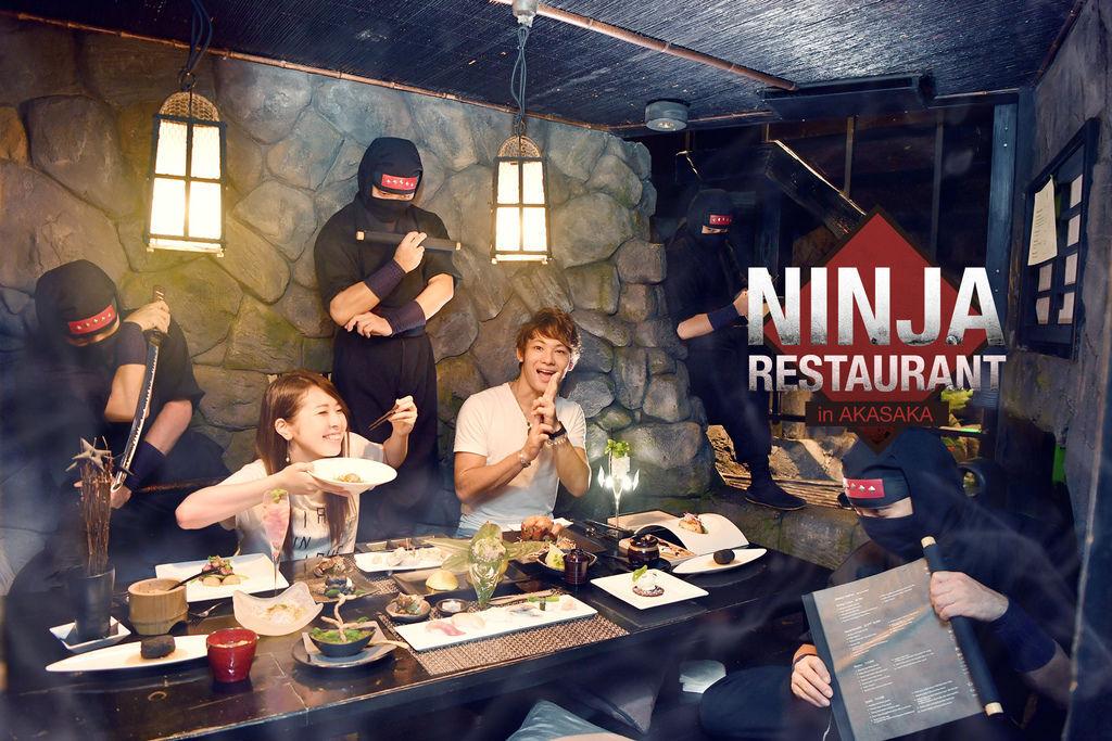 Ninja_Restaurant.jpg