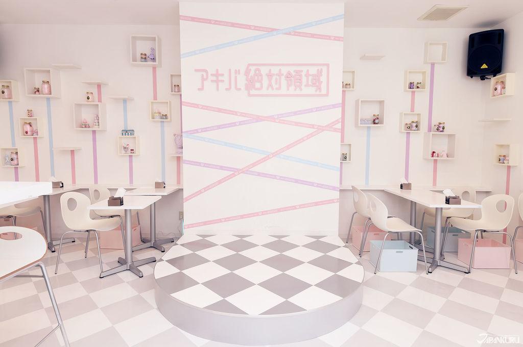 akibazettai_CC10_OG.jpg