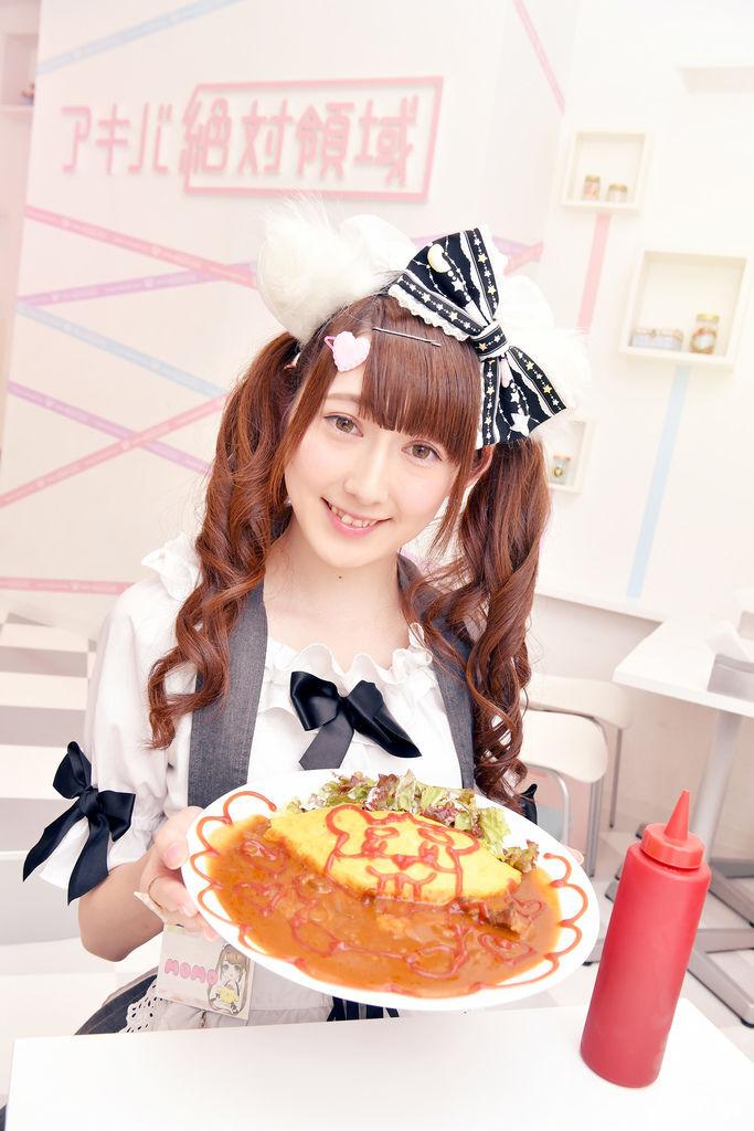 akibazettai_CC07_OG.jpg