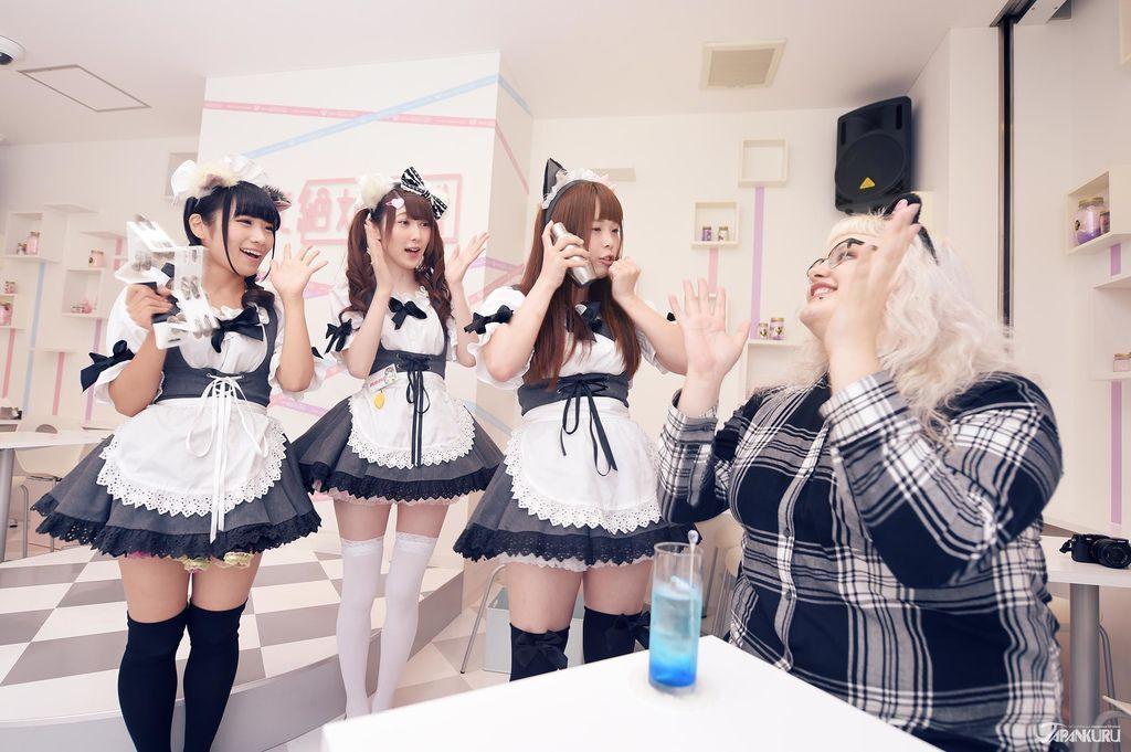 akibazettai_CC14_OG.jpg