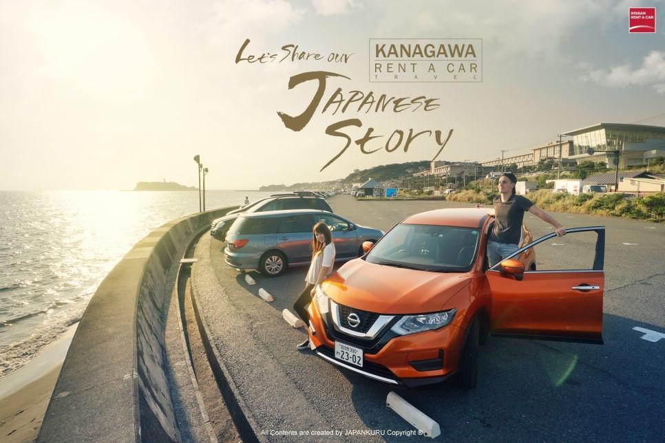 Nissan_Kanagawa.jpg
