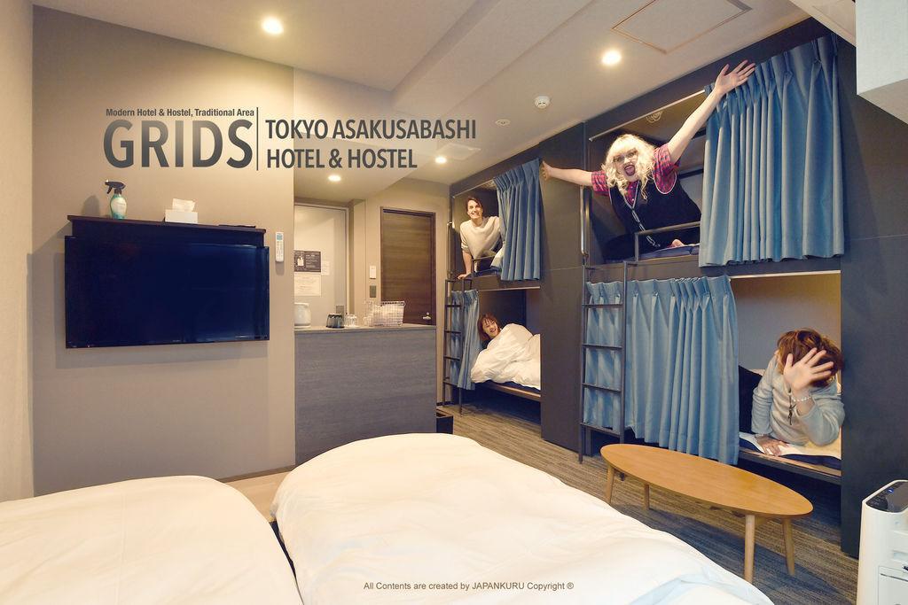 GRIDS_Asakusa.jpg