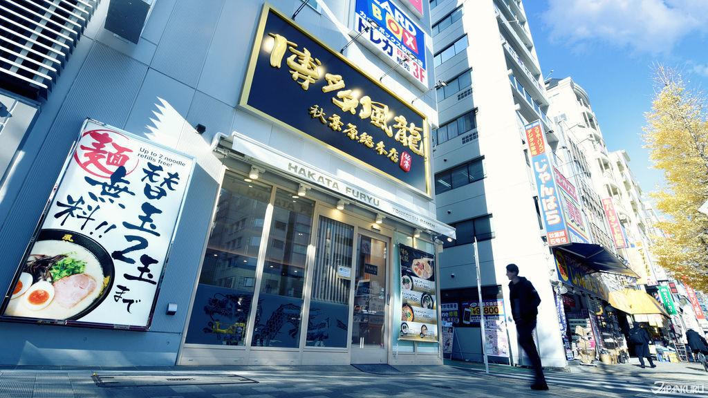 HakataFuryu_CC09_OG.jpg