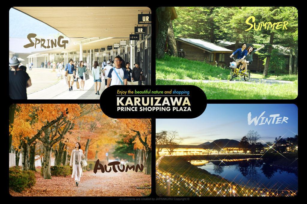 KARUIZAWA.jpg