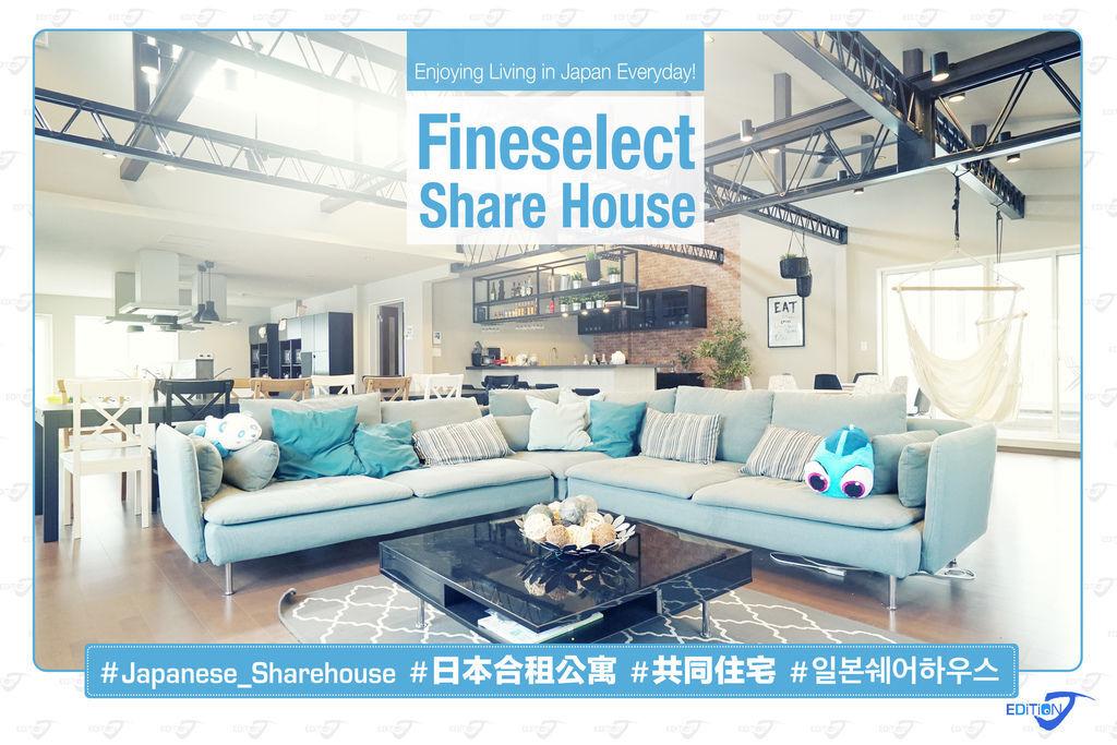 JKE_Fineselect Share House.jpg