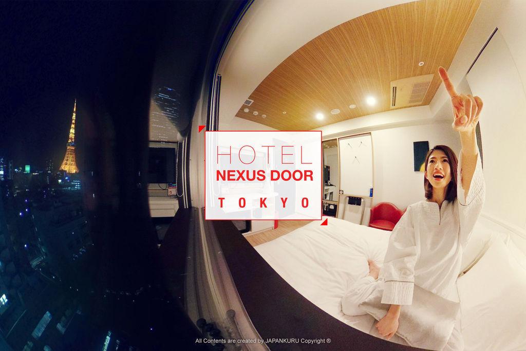 NexusDoor_Hotel_02.jpg