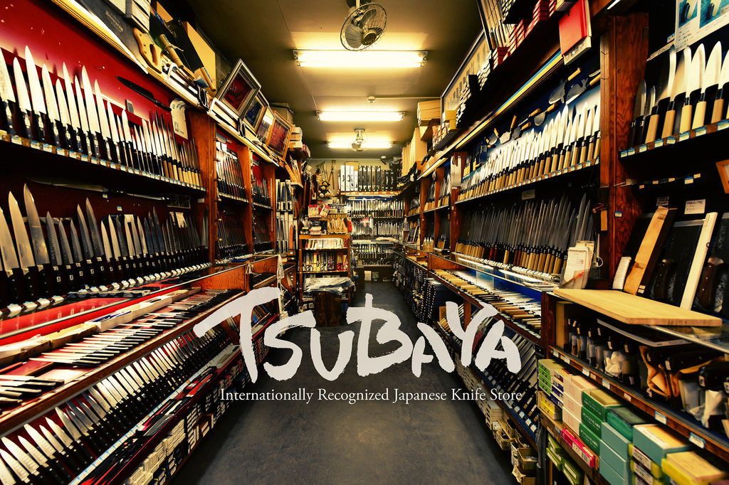 Tsubaya.jpg