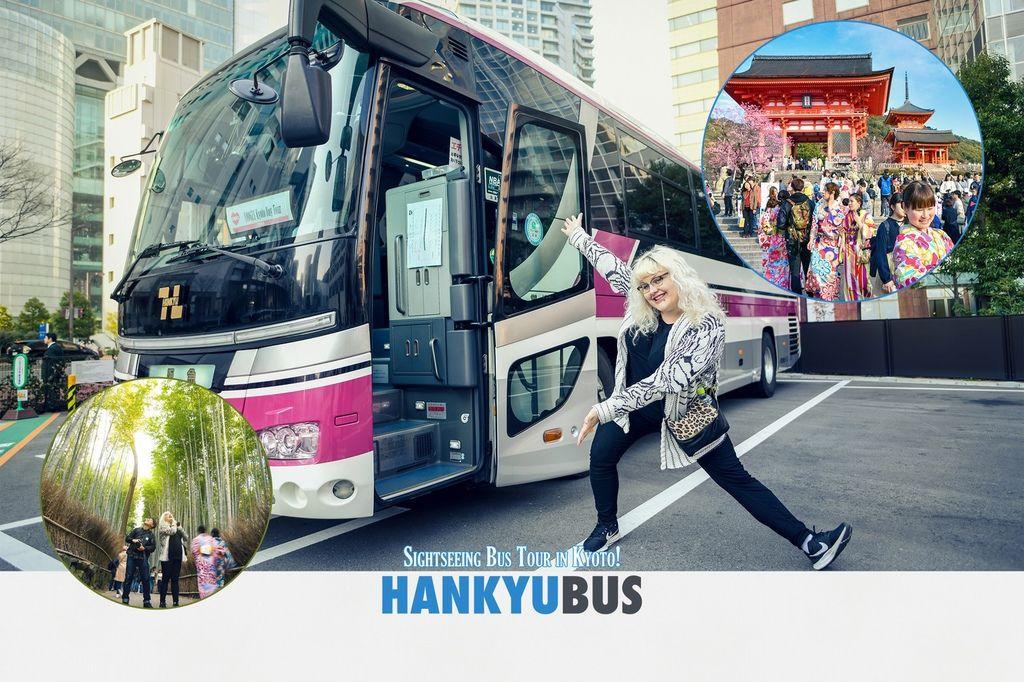阪急交通社.jpg