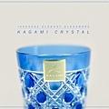 Kagami Crystal.jpg