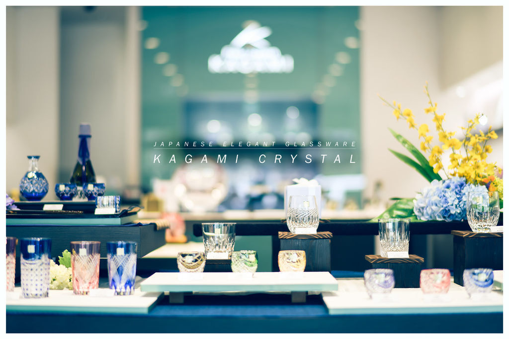 Kagami Crystal_02.jpg