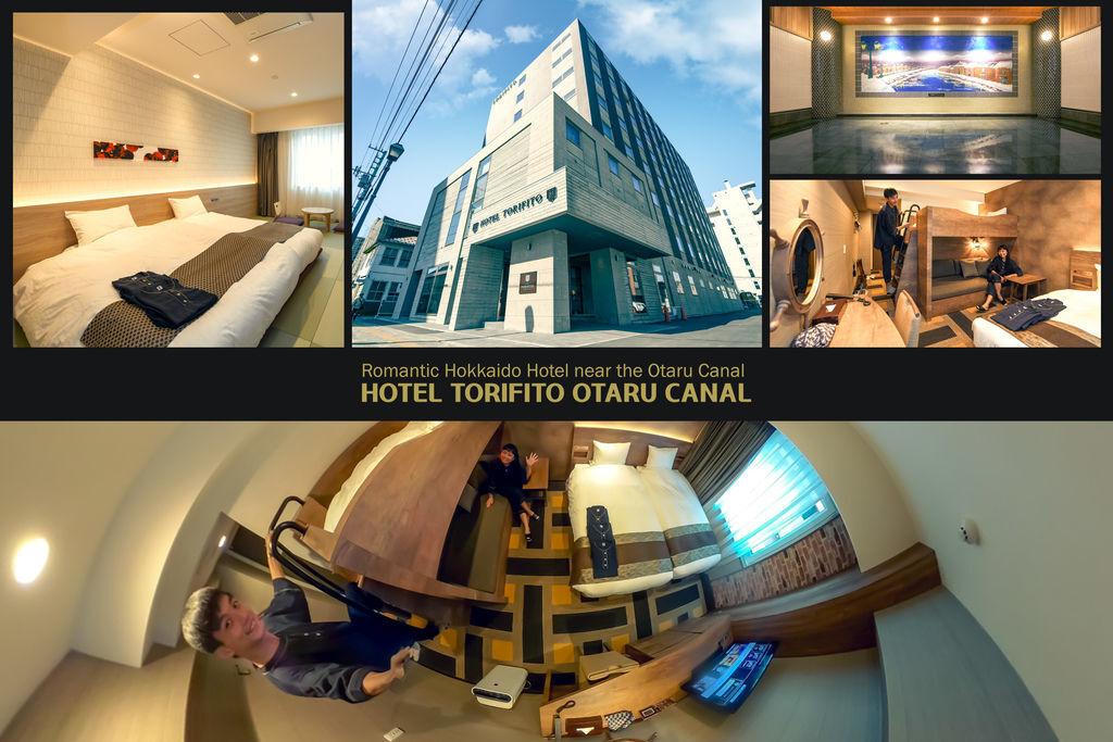 HOTEL TORIFITO OTARU CANAL.jpg