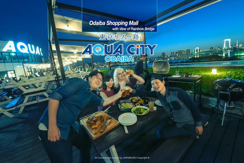 AQUA_CITY.jpg