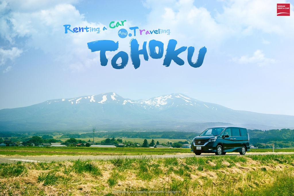 Nissan_Tohoku.jpg