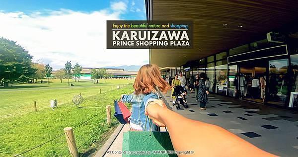 karuizawa_1200630.jpg